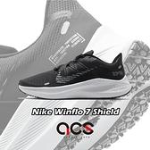 Nike 慢跑鞋 Winflo 7 Shield 黑 灰 男鞋 跑步 跑鞋 反光 運動鞋 【ACS】 CU3870-001