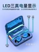 藍芽耳機 無線藍芽耳機雙耳運動跑步入耳式一對5.0隱形超長待機微小型適用蘋果安卓【免運】