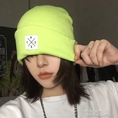 綠色針織毛線帽子女韓版潮百搭韓國季冷帽男天 【快速出貨】