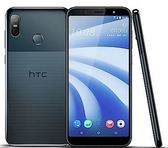 HTC U12 life (4G/64G) 6吋雙主鏡頭全屏機 (U12L) (公司貨/全新品/保固1年)