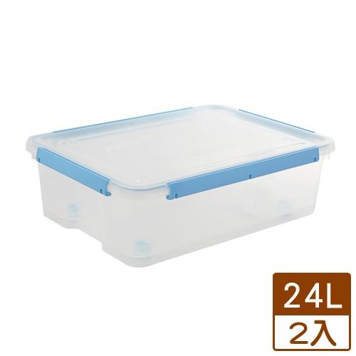 2件超值組聯府KEYWAY 好運密封整理箱KT-230【愛買】