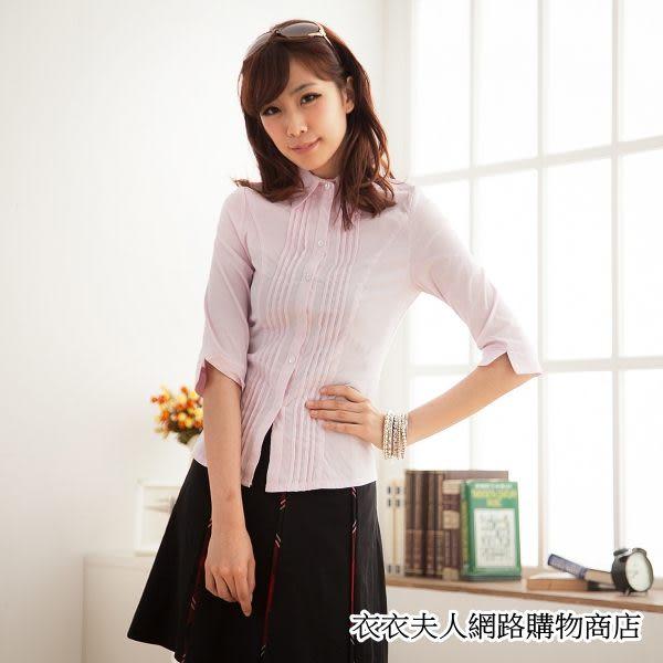 【A33672】雙排壓摺七分袖襯衫(紫)*衣衣夫人OL服飾店*