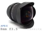 EGE 一番購】ROWA 8mm F3....