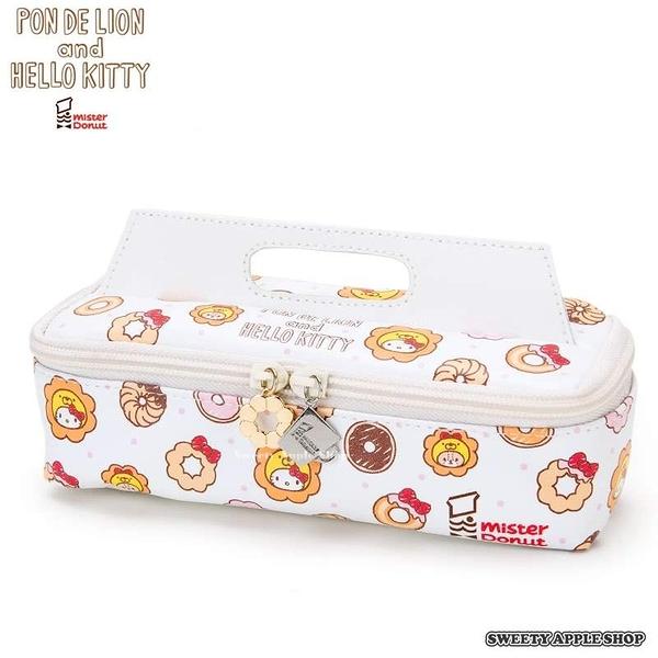 日本限定 日本聯名 mister Donut 波堤獅 x HELLO KITTY 甜甜圈盒造型 收納盒 筆盒 收納包