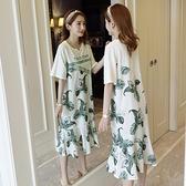 孕婦洋裝 洋氣孕婦裝夏裝洋裝中長款時尚孕婦套裝兩件套潮辣媽夏天長裙子