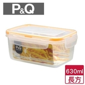 樂扣樂扣 P&Q長型保鮮盒-黃(630ml)【愛買】