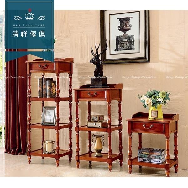 【新竹清祥傢俱】ALO-04LO11-美式經典鄉村儲物架(中) 美式 鄉村 客廳 花架 置物 玄關櫃 邊櫃
