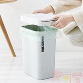 分類手按垃圾桶有蓋家用翻蓋帶蓋廁所廚房按壓式【聚可愛】