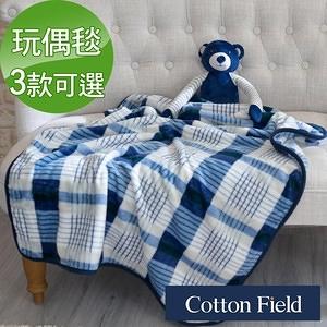 棉花田【Happy Baby】超柔可愛玩偶多功能保暖毯-3款可選粉-河馬