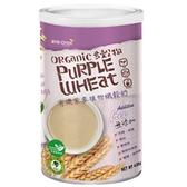 (買1送1) 歐特 有機紫麥植物纖穀奶 430g/罐