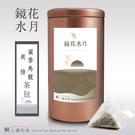 炭焙蜜香烏龍茶包 3.5g/20入 (裸包) 淬煉蜜香烏龍茶,葉喉韻雋永深遠。鏡花水月。