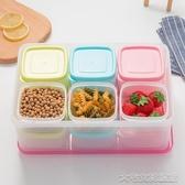 留樣盒幼稚園留樣食堂食品菜品留樣盒迷你塑料保鮮盒小號十二分格試吃盒 【快速出貨】