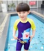 兒童泳衣 男童拉鍊連體衝浪服0-8歲寶寶幼兒小中童泳裝男孩游泳衣 88316