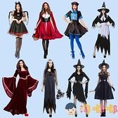 萬圣節服裝成人cos服性感吸血鬼恐怖衣服恐怖女巫服海盜服【淘嘟嘟】