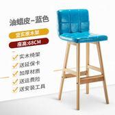 南皇吧臺椅子升降椅家用現代簡約酒吧椅靠背高腳凳休閑吧椅吧凳子