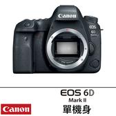 Canon EOS 6D Mark II BODY 6D2 台灣佳能公司貨 降價有感 德寶光學
