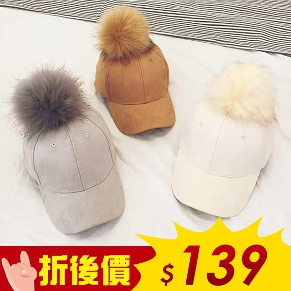 鴨舌帽-韓國秋冬新款毛絨球球質感屐皮百搭鴨舌帽 棒球帽 【AN SHOP】