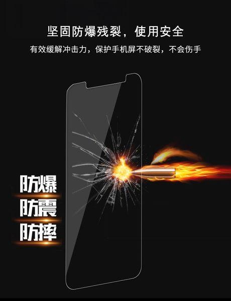 【TA-1105 】NOKIA5.1 plus / X5 (5.8吋) 9H鋼化膜 玻璃保護貼 螢幕玻璃貼 玻璃貼 手機螢幕貼 NOKIA 5.1 plus