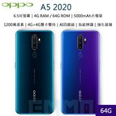 送玻保【3期0利率】OPPO A5 2020 CPH1943 6.5吋 4G/64G AI四鏡頭 指紋辨識 第三代強化玻璃 智慧型手機