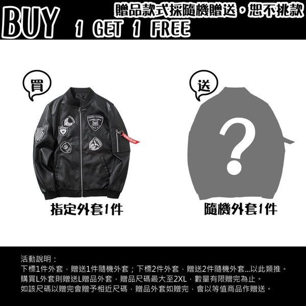 買一送衣 牛仔外套 免運費 情侶款貼布小丑拼接潮流牛仔外套【TGRK309】