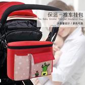 嬰兒童手推車掛包媽媽咪收納包寶寶出行母嬰尿布包BB傘車掛鉤配件