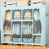 衣櫃布衣櫃衣櫥實木板式簡約現代經濟型組裝宿舍省空間租房小 台北日光igo