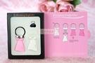 一定要幸福哦~~婚紗禮服鑰匙圈、婚禮小物、