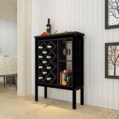 紅酒櫃 酒櫃落地小酒架紅酒葡萄酒格客廳家用吧台玄關隔斷儲物櫃現代簡約 MKS克萊爾