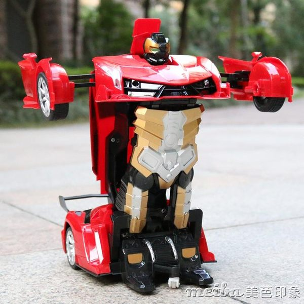 可變形 遙控變形金剛遙控汽車蘭博基尼賽車充電動兒童玩具男孩igo 美芭