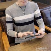 春秋季男士薄款毛衣青少年韓版修身條紋打底衫男裝圓領套頭針織衫『小宅妮時尚』