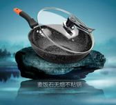 不銹鋼鍋具湯鍋小湯鍋家用不銹鋼鍋電磁爐通用 igo