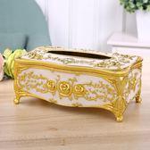 紙巾盒 面巾盒 歐式客廳創意抽紙盒 奢華家用紙抽盒KTV茶幾簡約可愛餐巾盒【萬聖節推薦】
