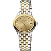 LONGINES 浪琴 旗艦系列經典光輝機械女錶-金x雙色版 L42743327