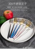 304不銹鋼叉子成人家用創意成人歐式沙拉牛排吃飯主餐西餐大叉子 酷斯特數位3c