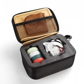 整套旅行功夫茶具小茶盤套裝便攜包