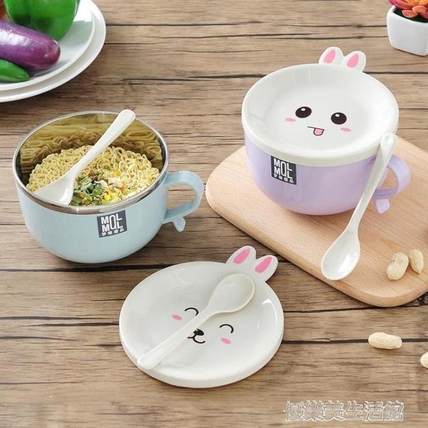 不銹鋼泡面碗卡通兔子帶蓋韓式碗筷套裝宿舍家用學生便當盒大湯碗 【優樂美】