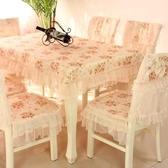 桌布 長方形餐椅墊布藝套裝家用椅子套罩餐椅套歐式通用 城市部落