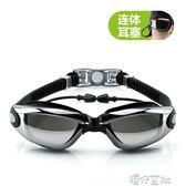 泳鏡 時尚 防水防霧游泳眼鏡 男女大框電鍍鏡 帶耳塞泳鏡 港仔會社