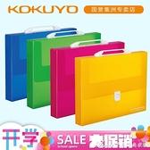檔案盒文件檔案盒 A4文件收納盒 彩色文件盒 辦公資料整理大容量 交換禮物