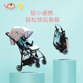 嬰兒推車超輕便折疊便攜式可坐躺小寶寶幼兒