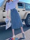 及膝裙 牛仔半身裙高腰開叉牛仔半身裙女中長款夏季薄款2021年新款裙子a字包臀長裙【寶貝 新品】