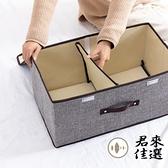 小號收納箱布藝衣柜收納盒整理箱衣服儲物箱可折疊箱【君來佳選】