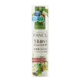 日本【7-11限定】Fancl-Botanical Force ALL IN ONE草本潤澤凝露55ml-416034