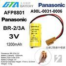 ✚久大電池❚ 日本 Panasonic 松下 AFP8801 BR-2/3A 3V A98L-0031-0006 PA7