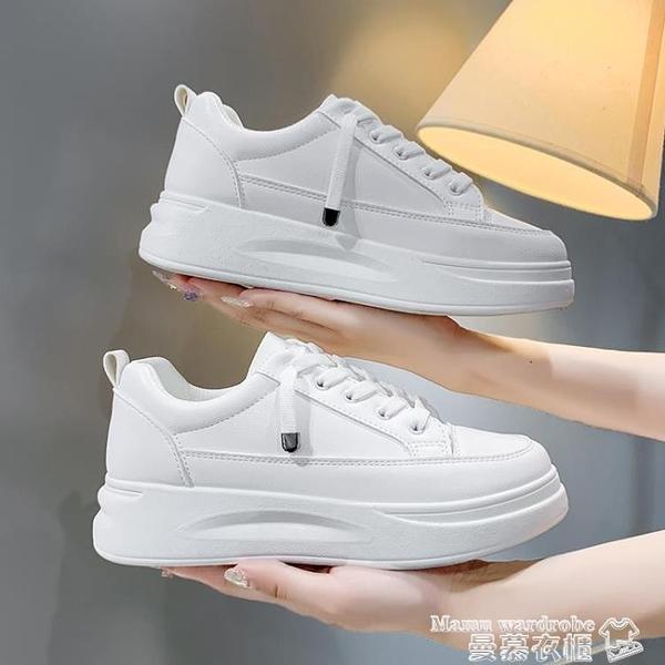 小白鞋 小白鞋女鞋夏季網紅透氣板鞋百搭爆款2021年秋季新款老爹運動白鞋 曼慕