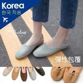 包鞋.2way後彈性抓皺包鞋(黑、藍、咖)-FM時尚美鞋-韓國精選.Popart