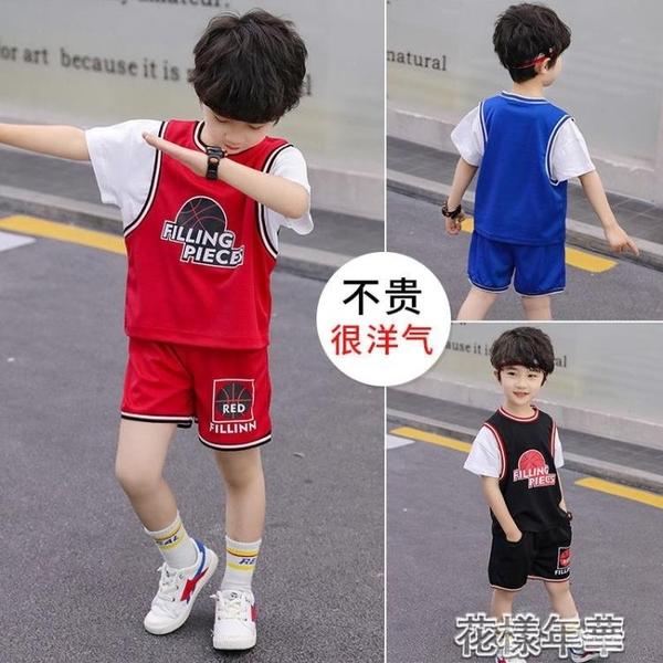 男童套裝兒童速幹衣夏裝套裝新款韓版中大童短袖男童夏季運動服兩件套 快速出貨