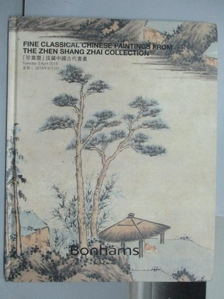 【書寶二手書T9/收藏_PCR】Bonhams_Fine Classical Chinese Painting…_201