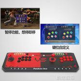月光寶盒 家用街機游戲機投幣街機97拳皇雙人高清月光寶盒  創想數位igo