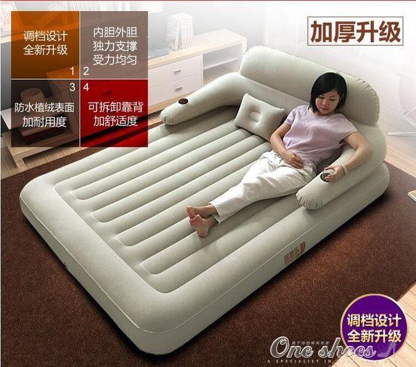 家用充氣床雙人氣墊床沖氣墊戶外休閒懶人床加大厚便攜沙發折疊床  one shoes igo